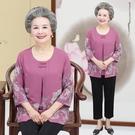 媽媽套裝 中老年人女裝春裝奶奶裝套裝媽媽...