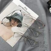 韓版文藝大框眼鏡架女金屬不規則半框平光鏡男個性原宿潮流眼鏡框 衣櫥秘密