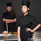 酒店廚師服短袖夏季全棉透氣男女中西式後廚房廚師長工作服活動扣   電購3C