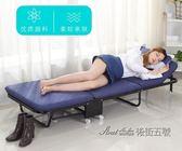 摺疊床單人床午休床辦公室午睡床家用簡易床木板海綿床CY     後街五號