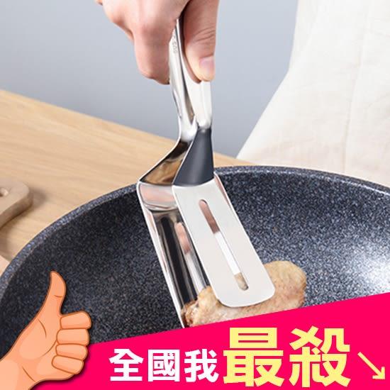 瀝油 牛排夾  頂級 不鏽鋼 鍋鏟  麵包夾 料理夾 烤肉夾  燒烤 304不鏽鋼食物夾【G006-2】米菈生活館