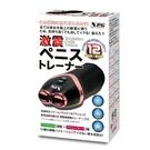 日本NPG 激震12 陰莖訓練大師 震動自慰器 /USB充電