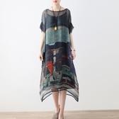 洋裝-長款寬版輕薄兩件套桑蠶絲繪畫女連身裙73sm52【巴黎精品】