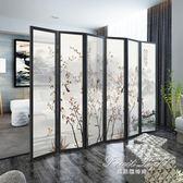 屏風 現代抽象屏風隔斷中式摺屏摺疊行動辦公室客廳酒店實木裝飾牆 果果輕時尚 igo