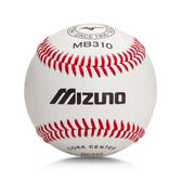 MIZUNO 棒球(比賽 訓練 美津濃 免運 ≡排汗專家≡