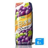 波蜜一日水果100%葡萄汁250ml x 6【愛買】