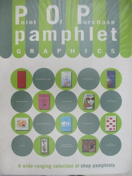 【書寶二手書T6/設計_J7A】POP pamphlet graphics : a wide-ranging selection of shop pamphlets_Rika Kuwahara, editor.