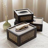 創意簡約紙抽盒家用實木客廳面紙盒 竹編抽紙盒藤編木質餐巾紙盒『小宅妮時尚』