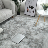 北歐風長毛絨扎染地毯-淺灰(120x190cm) BUNNY LIFE