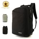 防水雙層充電後背包包(大容量 可掛行李箱) NEW STAR BK263