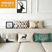 優惠快速出貨-北歐現代簡約長方形布藝棉麻沙發抱枕靠墊套辦公室腰枕腰靠枕含芯RM