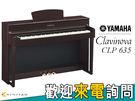 【金聲樂器】新上市 YAMAHA CLP...