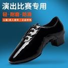 男士拉丁舞鞋軟底舞蹈鞋黑色錶演比賽跳舞鞋男童國標舞恰恰練功鞋