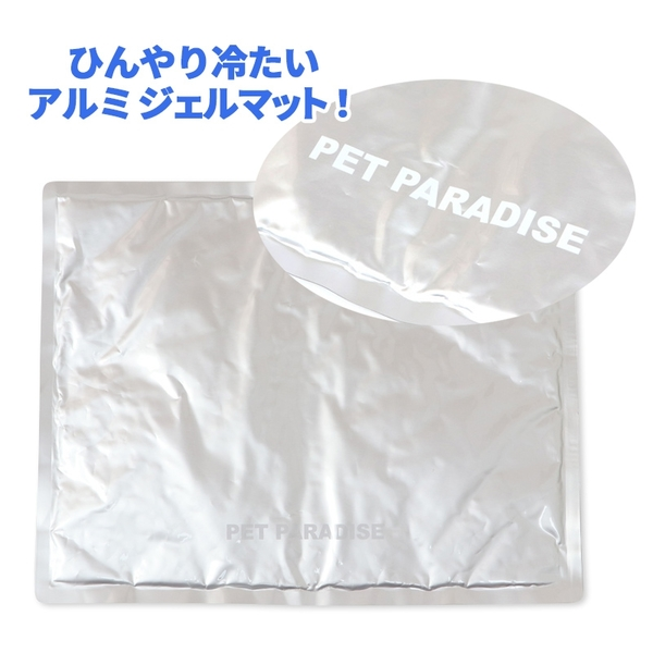 【PET PARADISE 寵物精品】PP 寵物凝膠超涼冰枕【COOL】寵物冰墊包 可放置寵物推車●睡床