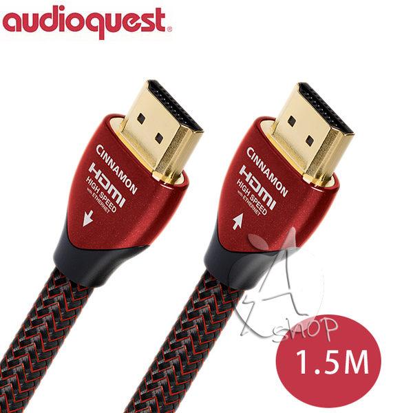 請先詢問庫存【A Shop】美國 Audioquest HDMI CINNAMON 數位線 1.5M 支援4K 3D