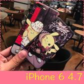 【萌萌噠】iPhone 6/6S (4.7吋)  金屬按鍵系列 可愛卡通皮卡丘 立體浮雕保護殼 全包黑邊 手機殼 外殼