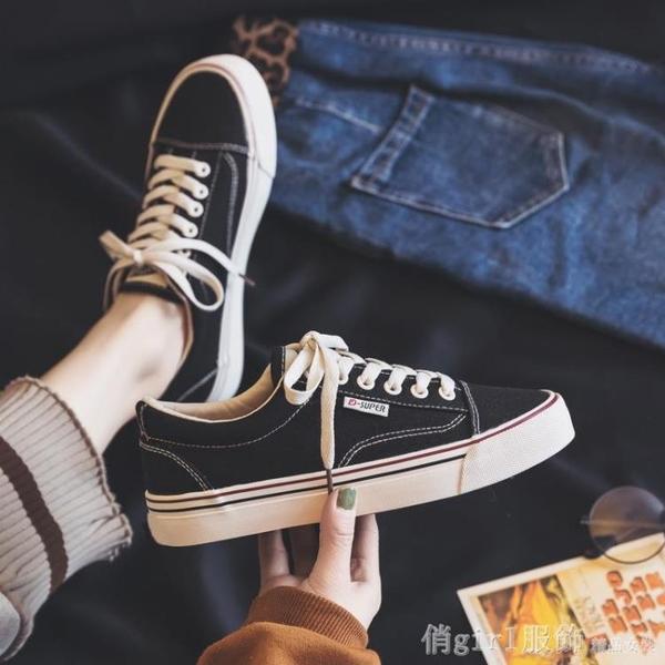 平底鞋 帆布鞋女2020年新款秋季秋冬加絨韓版百搭休閒板鞋子 開春特惠