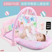 手搖鈴嬰兒玩具3-6-9-12個月8寶寶益智0-1歲新生兒幼兒早教5兒童
