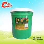 紅龍L88清潔劑5加侖*1桶