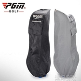 高爾夫球包保護套托運球包防雨套雨衣(防靜電防塵)包套防水袋 【快速出貨】