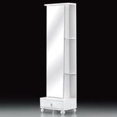【YFS】福特白穿衣鏡-45x35.2x165.2cm