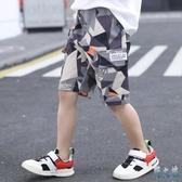 童裝男童夏裝褲子2020新款兒童短褲洋氣夏季薄款寬鬆迷彩五分褲潮 FX5299 【野之旅】