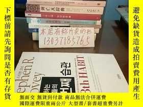 二手書博民逛書店韓文書:The罕見8th HABIT(帶1張 DVD光碟,16開