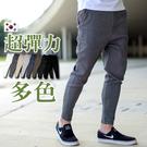 韓國製彈力素色錐形褲哈倫褲九分褲【NB0569J】