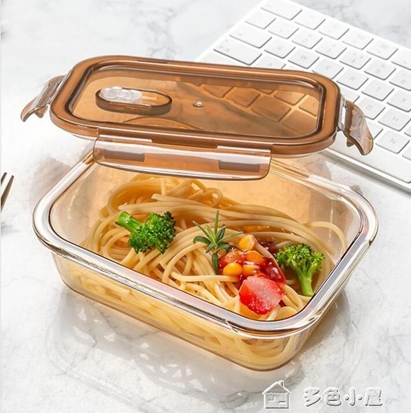 微波爐飯盒上班族微波爐加熱飯盒玻璃便當盒保鮮盒透明分隔密封水果盒專用碗 快速出貨