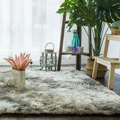 雜色扎染漸變地毯客廳茶幾墊網紅長毛可水洗滿鋪臥室 現代北歐insYYJ 夢想生活家