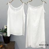 絲棉打底裙薄款吊帶內襯女背心裙中長裙子內搭小吊帶夏季洋裝【時尚大衣櫥】