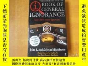 二手書博民逛書店The罕見noticeably Stouter Book of