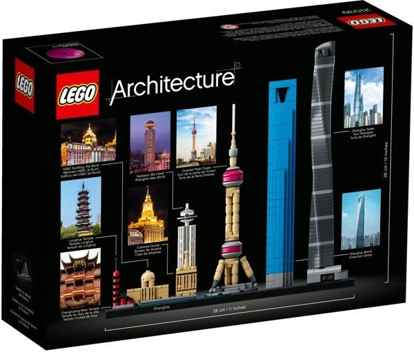【LEGO樂高】 經典建築系列 上海 天際線 #21039