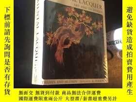 二手書博民逛書店oriental罕見lacquer art and trchnique 東方漆器 藝術與技術Y66346 He