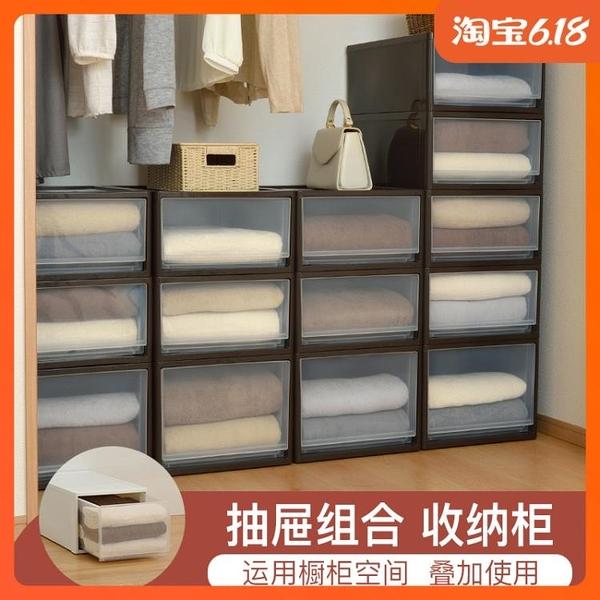 尺寸超過45公分請下宅配日本進口桌面收納盒家用整理箱抽屜式化妝品辦公置物盒收納柜大號