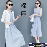 棉麻套裝裙 女2020夏季新款氣質女神范連身裙 小外套休閒兩件式洋裝 8號店