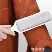 現貨速出 衣服去毛刷粘毛器滾筒灰刷毛器靜電除毛刷衣物大衣黏吸沾粘毛神器 『潮流世家』