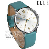ELLE 時尚尖端 羅馬簡約時刻女錶 防水手錶 不銹鋼真皮錶帶 銀x綠 ES21005S01X
