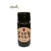 【中寮鄉農會】黑糖桂圓紅棗茶700g/瓶