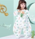 嬰兒睡袋夏天薄款幼兒童分腿春秋寶寶純棉紗布四季通用防踢被夏季 夢露