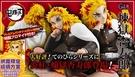 22年1月預收 玩具e哥MH限定 G.E.M.系列 鬼滅之刃 掌心煉獄杏壽郎 炎柱 無限列車 特典版 代理83113