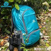 JINSHIWQ皮膚包超輕可折疊旅行包雙肩包戶外背包登山包輕便攜男女  圖拉斯3C百貨