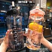 大容量潮流塑料水杯男女2L超大號運動戶外水壺太空杯帶刻度吸管杯