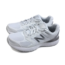 NEW BALANCE 跑鞋 運動鞋 男鞋 白色 ME565SK7-2E no869