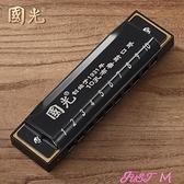 口琴國光布魯斯口琴10孔C調兒童初學者學生男女演奏自學入門十孔藍調 JUST M