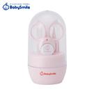 日本 Babysmile 指甲剪4件組(S904)