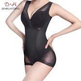 瘦身衣薄塑形美體內衣無痕束身衣塑身衣連體收腹束腰