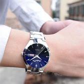 藍光手錶男學生韓版簡約防水石英錶潮流夜光休閒情侶機械男士手錶  小時光生活館