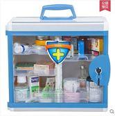 金隆興 鋁合金藥箱家庭大號 多層家用急救醫藥箱壁掛式可手提(B8028藍色)