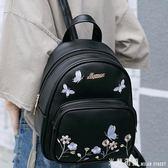後背包 2018新款小清新印花後背包女韓版大學生書包韓時尚背包包pu潮 米蘭街頭